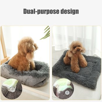 Soft Double Sides Pet Dog Mat Winter Warm Cat Dog Sleeping Mat Long Plush Puppy Cushion Mat Portable Cat Dog Kennel Pet Mat image