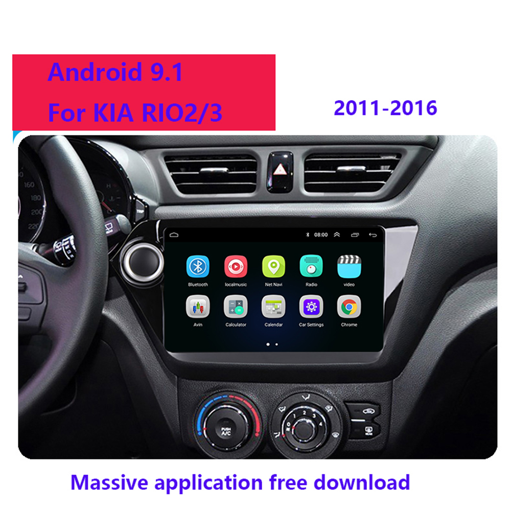 "SHENGTU 2 din Android 9,1 Für KIA RIO 3 4 auto multimedia video player 9 ""touchscreen GPS stereo navigation WiFi player Bluetoo"