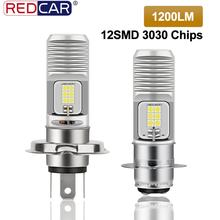 1 sztuk H4 Led reflektor motocyklowy P15D LED Hi Lo wiązka Moto LED 12SMD 3030 chipy 1200LM lampa przednia do motocykla reflektor motocyklowy B
