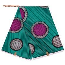 Нигерия Африканский батик с принтами ткань для пошива свадебное