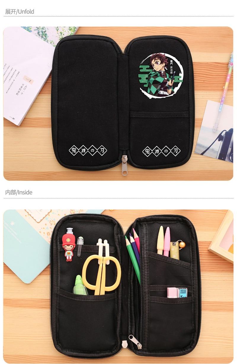 Design - Pencil Case