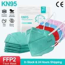 5-100 шт. масок для лица FFP2 CE маска черный KN95 маска 5 слойная маска для лица KN95 фильтр респиратора с маске kn95 mascarillas взрослых ffp2mask