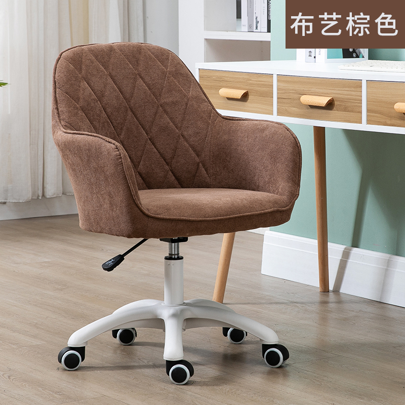 Student Dormitory Small Space Computer Chair  Study Sofa Chair Study Net Red Chair Lifting Rotary Writing Chair Household