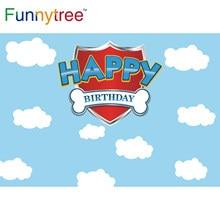Funnytree fotografia chá de fraldas cão pano de fundo azul céu 1st aniversário photocall fundo festa photozone photophone