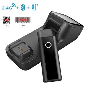 2D Bluetooth 2.4G Wireless USB