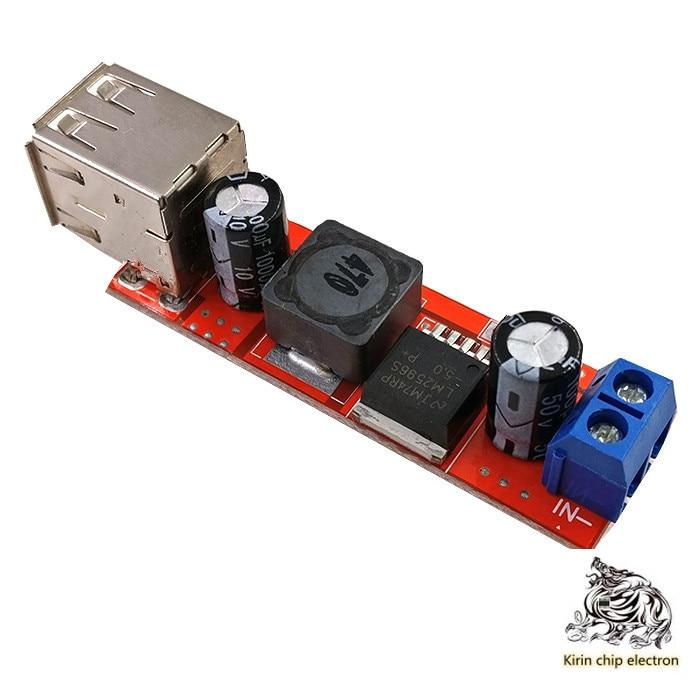 5pcs / Lot Dual USB Output 9V / 12V / 24V / 36V To 5vdcdc Vehicle Charging 3A Voltage Reducing And Stabilizing Module