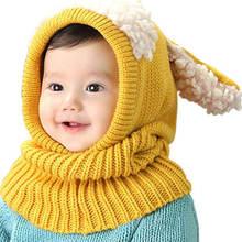 Горячая Распродажа зимняя теплая вязаная шапка для маленьких