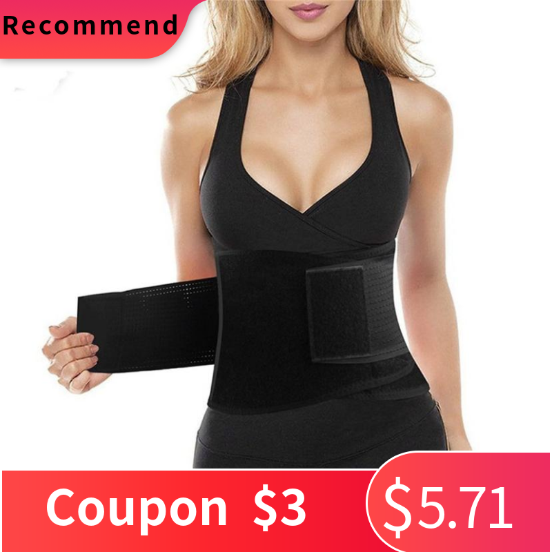 Sport Belt Women Waist Trainer Sport Fitness Tummy Corset Body Shaper Belt Adjustable Strap Lightweight Easy to wear C0607*30