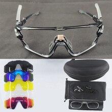 JBR Style Cycling Glasses MTB Photochromic Bike Sports Sunglasses