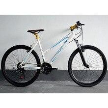 NORWICH велосипед 26 дюймов 21 скорость двойной V тормоз горный велосипед