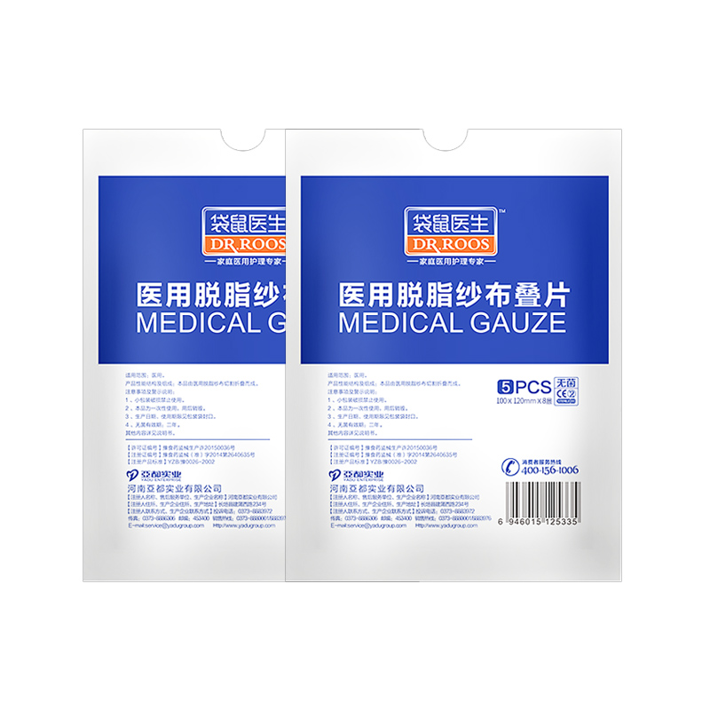 DR.ROOS 15Pcs 100x120mm 8 Layer Gauze Pad First Aid Wound Dressing Sterile Medical Gauze Pad Wound Care Outdoor Camp Supplies