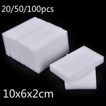 100*60*20 мм 20/50/100 шт. волшебный спонж стиратель, кухня, ванная, офис принадлежность для чистки/блюдо для чистки меламиновая губка для мытья Nano