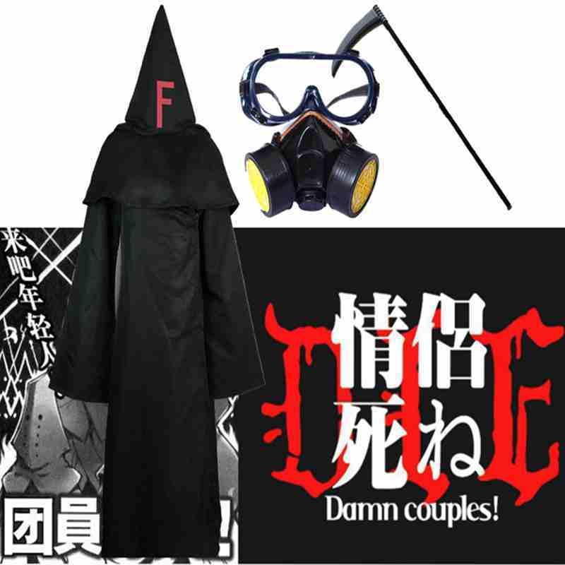 Anime baka para tesuto para shōkanjū fff grupo cosplay traje capa preta seguir tolo fukanzenna ketsumatsu dia das bruxas