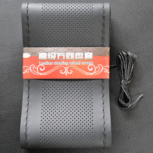 цена на Hand sewn Pu steering wheel cover all season ventilation handle cover car steering wheel cover