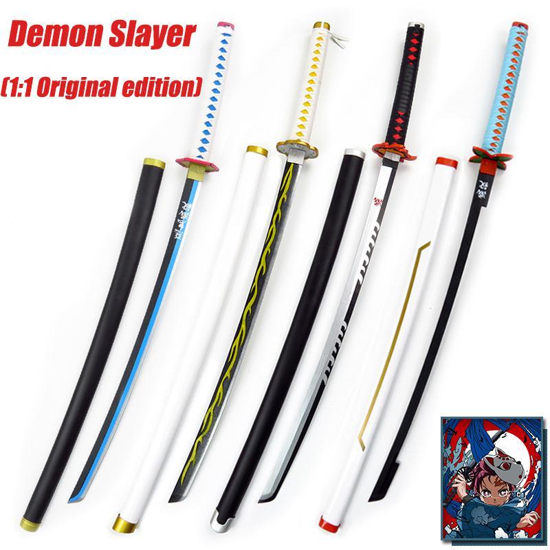1:1 Original Edition Wooden Knife Sword Weapon Demon Slayer Devil's Blade Cosplay Samurai Sword Ninja Katana Prop Toys For Teens