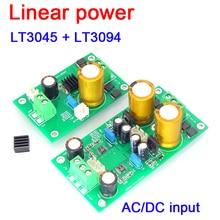 LT3045 LT3094 正、負電圧低ノイズ安定化リニア電源 DC/AC 5V 12V DAC プリアンププリアンプ AMP