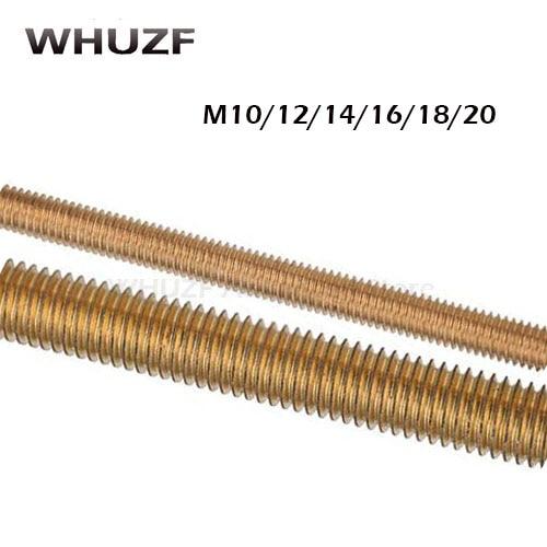 Thread Rod M10*250 M12x250 M14*250 M16x250 M18*250 M20x250 length 250mm Long Copper Metric Bolt Full Thread Shaft Rod Bar Stud