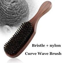 Изогнутая волнистая расческа из бука мягкая для ухода за бородой