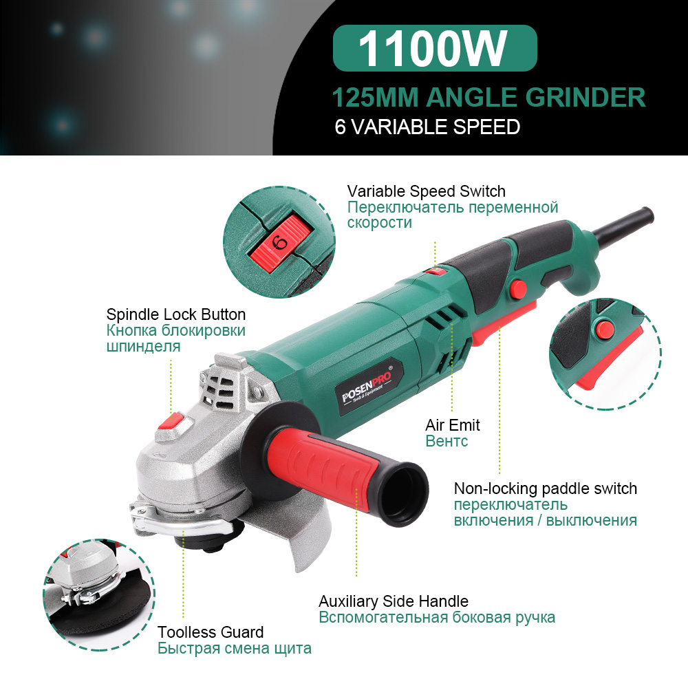Guard Stone Cutting POSENPRO Angle Grinder 12000RPM Variable 125mm Work For Grinding Toolless Speed Electric 1100W Metal