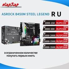 ASROCK B450M STAHL LEGENDE Micro-ATX AMD B450 DDR4 3466 +(OC)MHz M.2 USB 3,1 Neue Max-64G Doppel Kanal Buchse AM4 Motherboard