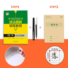 цена на Mandarin practice book learn Chinese writing characters kids adults hanzi workbook hsk calligraphy tutorial gift for new year