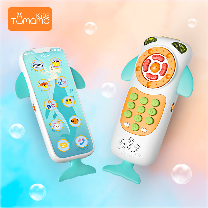 Baby Mobile font b Phone b font font b Toys b font For Baby Music font