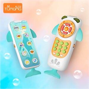 Image 2 - Tumama bebê telefone móvel aprendizagem precoce educacional telefone crianças brinquedos musicais para o bebê música telefone