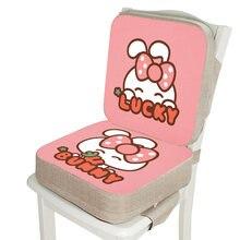 Детская обеденная Подушка детский увеличенный стул регулируемая