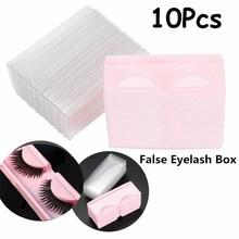 10 шт. упаковочные коробки для ресниц прозрачная крышка Держатель для ресниц коробка лотки для ресниц прозрачный чехол Высокое качество опт...