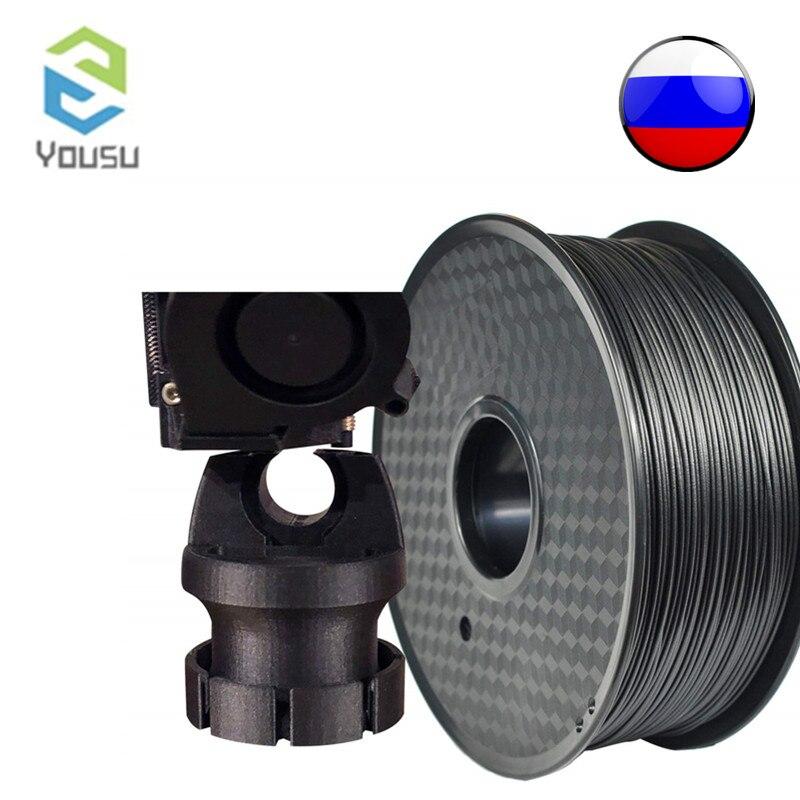 Post de moscou! yousu náilon alta qualidade 1.75mm 0.5kg/1kg filamento 3d impressora 3d filamento 3d materiais da impressora