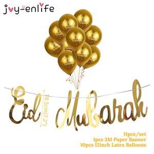 Image 5 - Gold Ramadan Kareem Decoration Eid Mubarak Banner and Balloons Eid Ramadan Party Favor Eid al fitr Ramadan Mubarak Decoration