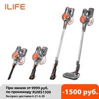 EASINE durch ILIFE H70 Cordless Wireless Handheld Vakuum, 21KPa Saug Power, 40 Minuten Laufzeiten, Abnehmbare Batterie, 1,2 L Staub Tasse