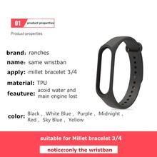 Mi Band 4 3 Strap wrist strap for Xiaomi mi band 4 Silicone bracelet for xiaomi Mi band 3 Mi band 4 smart watch bracelet Straps