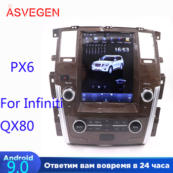 12.1Inch PX6 Tesla Style Car GPS Navigation For Infiniti QX80Nissan Patrol2016+ Head Unit Multimedia Radio Tape Recorder Player image
