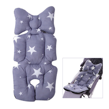 Car Seats Cotton Thicken Travel Booster Baby Stroller Warm Seat Korean Style Portable Kids Car Seats Soft Breathable Child Safet