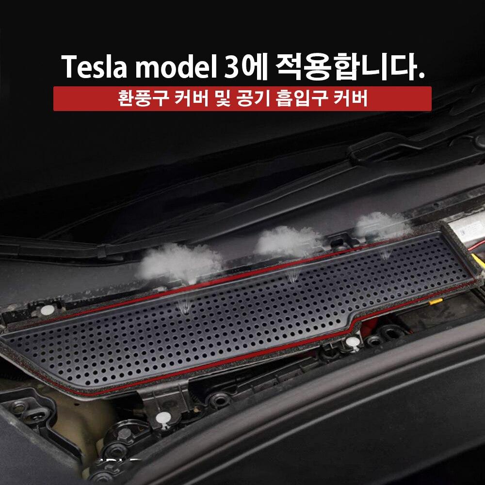 עבור טסלה דגם 3 2017-2019 적용 공기 흡입구 보호 커버 자동차 공기 환풍구 커버 ABS 검은색 자동차 부품