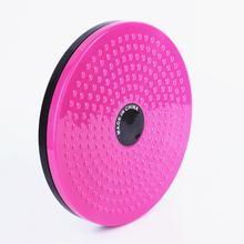 Пояс скручивающий диск баланс доска фитнес оборудование для домашнего тела аэробная вращающаяся Спортивная Массажная пластина упражнения