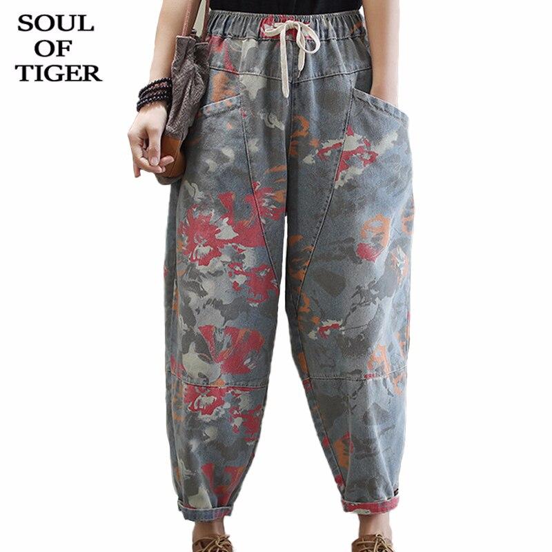 SOUL OF TIGER 2020 Spring Korean Fashion Designer Ladies Loose Denim Trousers Womens Casual Printed Jeans Female Harem Pantes