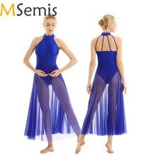 Womens Femme Dance Dress Ballerina Leotards Contemporary Dancewear Costumes Street Wear Ballroom Dance Competition Dresses