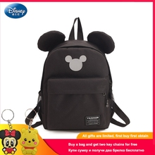 Disney2019 Mickey Mouse Minnie Girls Boys Backpack Children Cartoon SchoolBag Kindergarten Cute Travel