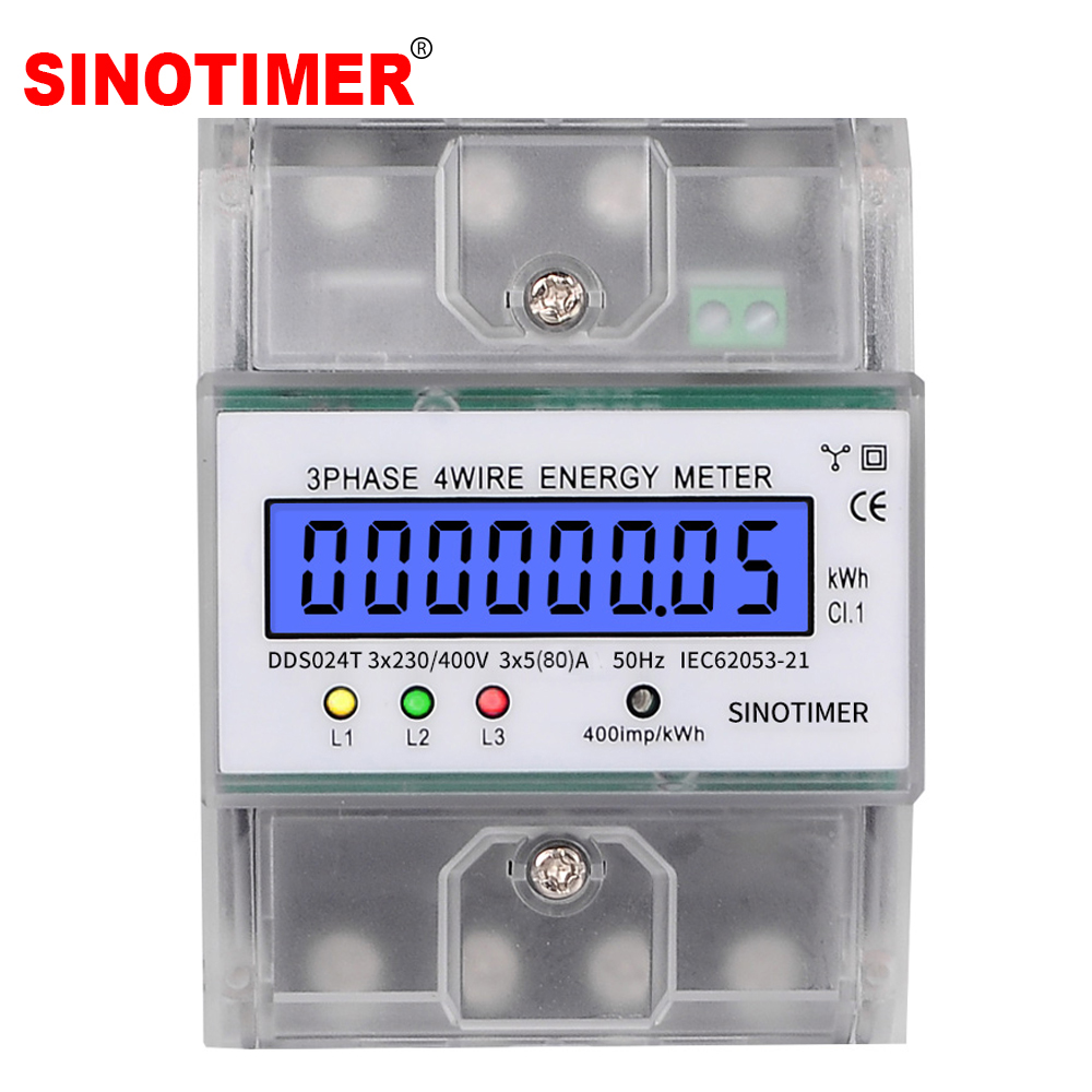 Din Rail 380V 80A 3 Phase 4 Wire Electronic Watt Power Energy Meter Wattmeter KWh LCD Backlight Display With Transparent Cover