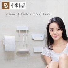 Youpin HL 5 en 1 Gadgets pour salle de bain support pour téléphone Mobile étui boîte à savon porte rouleau de papier toilette pour maison intelligente D5 #
