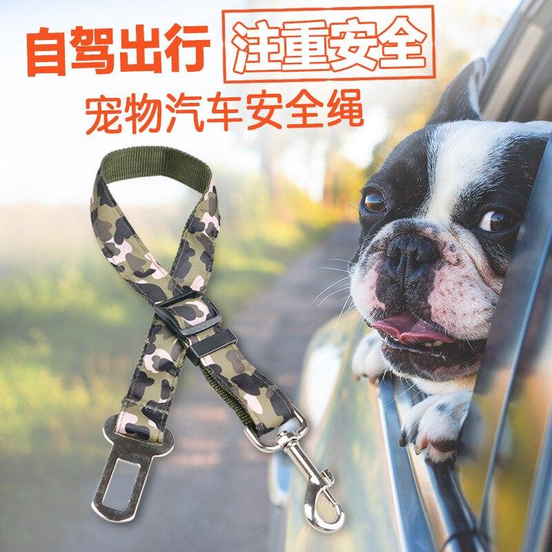 Pet Camouflage Safe Rope Dog Nursing Automobile Safety Belt Retractable Car Mounted Dog Safety Belt