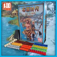 Jeu de société pierre âge 10ème anniversaire, édition chinoise, jouets de fête Double carte, hiver et été