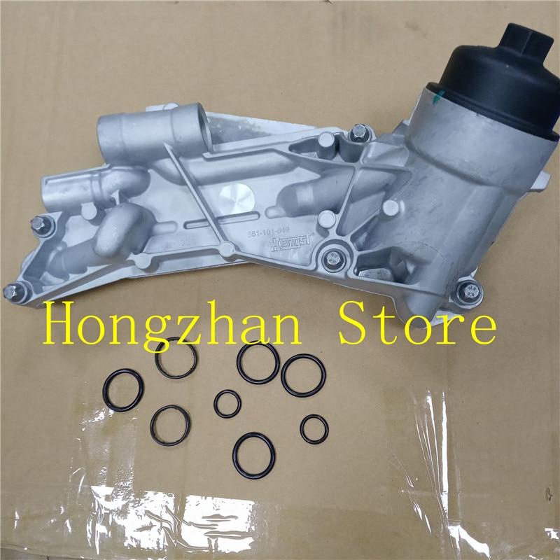 Assemblage de refroidisseur d'huile moteur pour Chevrolet Cruze Sonic Aveo G3 Orlando Opel Vauxhall 12992593 55571687 55355603