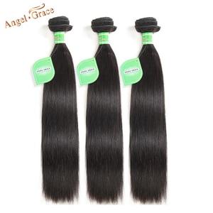 Image 1 - Angel Grace Hair Brazilian Straight Hair Bundles 1/3/4 Bundles 30 32 34 inch 100% Human Hair Weave Bundles Remy Hair Extensions