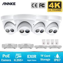 """ANNKE 4PCS Ultra HD 8MP POE מצלמה 4K עמידי מקורה אבטחת רשת כיפת EXIR ראיית לילה התראת דוא""""ל ערכת טלוויזיה במעגל סגור"""