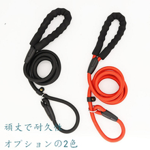 LOYPA High Quality Pet Dog Leash Rope Nylon Adjustable Training Lead Strap Traction Harness Collar