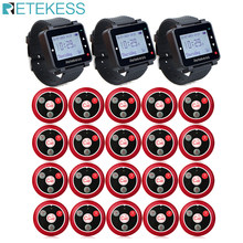 3Pcs Retekess Wireless Restaurant Pager Customer T128 Watch Receiver+20Pcs T117 Call Hookah Button Waiter Service For Cafe Bar