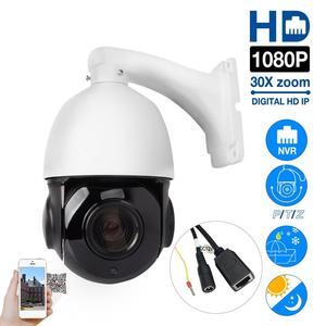 1080P HD камера 30x зум Встроенная POE IP камера слежения PTZ с поддержкой протокола ONVIF безопасности сети 18X зум ночного видения H.265